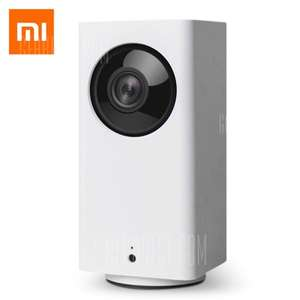 Xiaomi dafang 1080P Smart Monitor Camera  -  WHITE £14.60 @ Gearbest