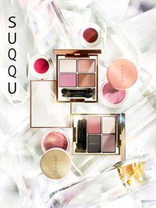FREE Suqqu Lipstick (Instore)