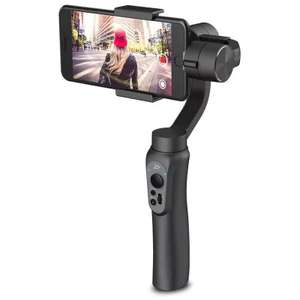 Zhiyun Smooth Q 3-axis Stabilization Gimbal  -  JET BLACK £76.41 @ Gearbest