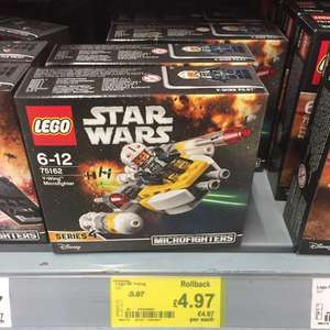 Lego microfighters y wing £4.97 instore @ Asda Shaw Oldham