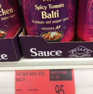 Pataks Curry Sauce's All Varieties 2 for 1.20 @ B&M