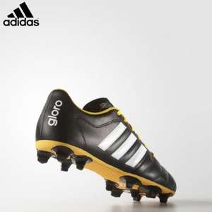 Up to 50% off adidas football boots + Free delivery + FREE Personalisation (e.g adidas ace 3 boots was £54.95 now £27.48 del) @ adidas
