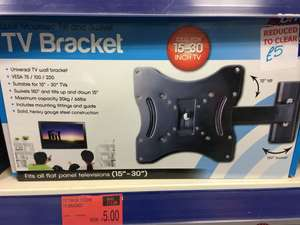 "15-30"" swivel/tilt TV bracket £5 @ B&M"