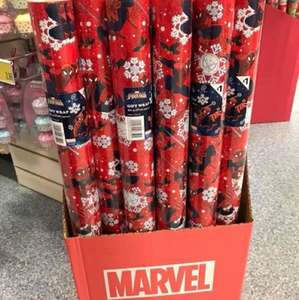 Spider-Man 4m Christmas Wrapping paper £1 B&M instore