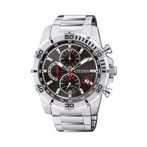 Citizen - Men's silver tone chronograph watch, £100 from Debenhams
