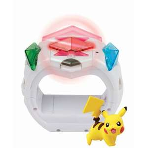 Pokemon Z-Ring £7.99 @ Smyths Toys