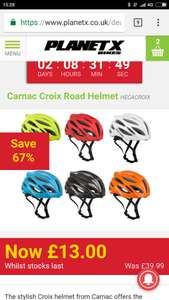 Planet X Helmet - £16.95 Delivered