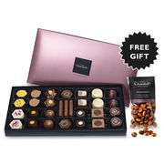 Hotel Chocolate Tasting Club - £16 OFF and Free Gift + £3.50 cashback!
