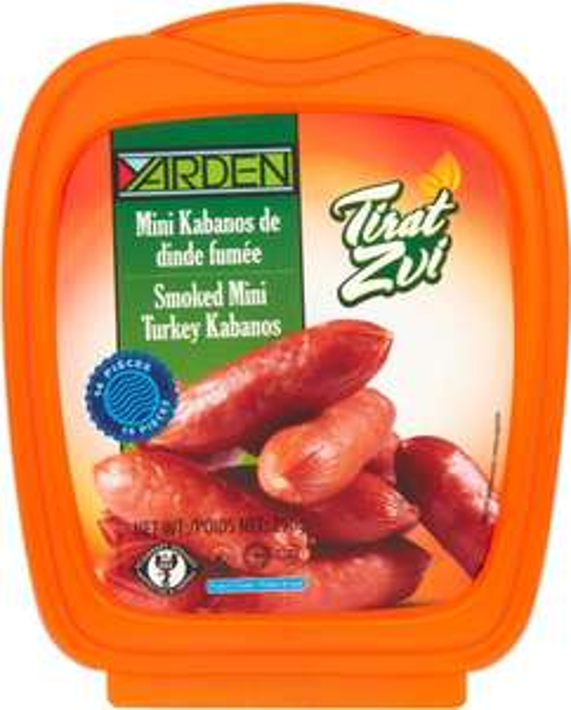 Yarden Mini Turkey Kabanos (250g) buy one pack for £3.75 or 2 packs for £3.00 @ Tesco
