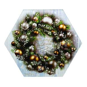 Technic Bauble Wreath Cosmetic Advent Calendar £8.39 delivered @ Justmylook