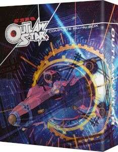 Outlaw Star collectors edition blu-ray at Zavvi for £23.99
