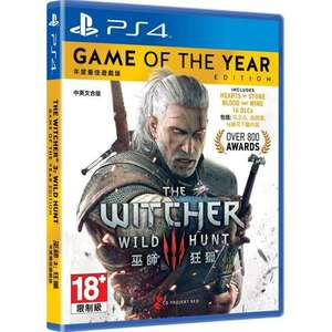 The Witcher 3: Wild Hunt - Game of the Year Edition (PS4/XO) £17 Delivered @ Tesco Direct