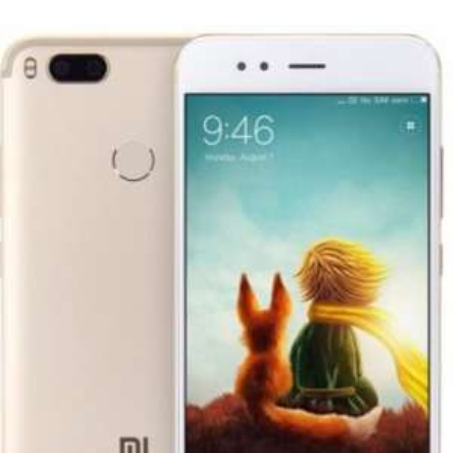 Xiaomi MI A1 £145.18 @ Gearbest