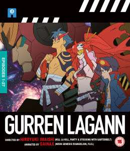 Gurren Lagann Complete Blu-ray Edition. £13.49 with Black Friday discount + code: ANIME10 @ Zavvi