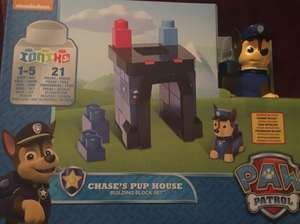 Paw Patrol Pup House £5.99 in Home Bargains
