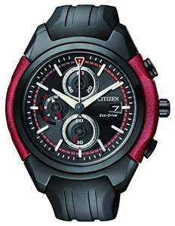 Citizen Watch Men's chronograph men's Solar Powered Watch - £70 @ Amazon