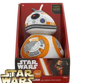 Star Wars Talking Plush £3.99 Home Bargains