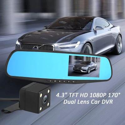 "Q103B 4.3"" TFT HD 1080P 170° dual lens Car Dash Cam reverse camera £10.69 @ Gearbest"