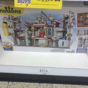 Mega Bloks Minions Castle Adventure Set £17.99 @ Home Bargains