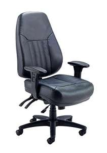 Office Hippo 24 Hour High Back Office Chair with Arms, Leather - Black £164.99 from £164.99 @ Amazon