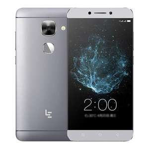 LeTV LeEco Max 2 X820 4GB 32GB Rom SNAPDRAGON 820 CPU! £123.37 at geekbuying