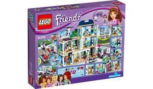 Lego Friends Hospital £41.00 at Asda Direct. Free c&c or £2.95 delivery