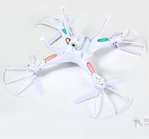 Syma X5SC Quadcopter £34.69 Sold by Fishingking and Fulfilled by Amazon