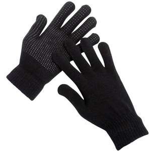 3 Pairs Adults Magic Stretch Driving Gloves for £2.43 delivered @ Amazon / Dispatched from and sold by Socksmad Ltd