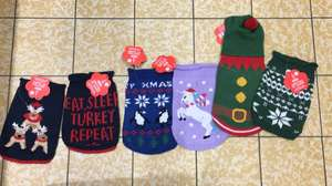 Aldi Christmas Pet Jumpers (S, M or L)