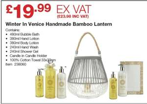 Winter in Venice spa set £23.98 @ Costco