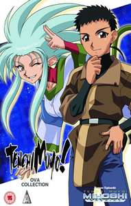 Tenchi Muyo OVA Collector's Edition Combi BD/DVD - Was £49.99 now £19.99 - One day deal 60% off! @ Anime online