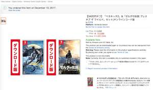 Nintendo Switch Games Bundle(Digital Code): Zelda and Bayonetta 2 on Amazon JP £69.81