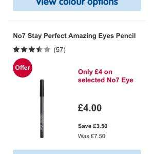 Boots No 7 Eye Pencils now £4 was £7.50