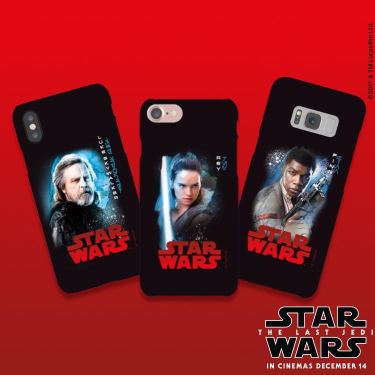 Free Star Wars Phone case thru O2 Priority