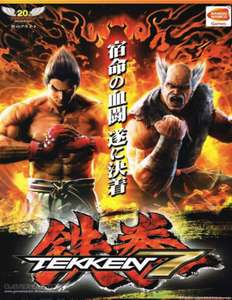 Tekken 7 (Steam) £19.99 @ CDKeys