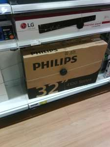 Philips 4100 Series 32'' Ultra Slim LED TV (32PHT4132/05) Reduced to £97 @ ASDA