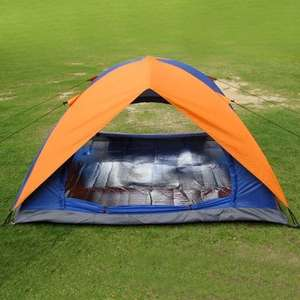 EyeFire Double Layer Camping Tent 1000 - 1500mm, Waterproof for 2 - 3 Persons - GearBest EU Warehouse. £7.52