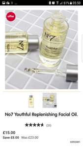 Boots daily deal - No7 Youthful Replenishing Facial Oil (£15 for 1 or £30 for 3)