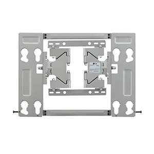 LG OTW420B Official Wall Mounting Bracket for LG TVs  £72.99 @ Amazon, ( Also Fits OLED55B7V + OLED55E7N )
