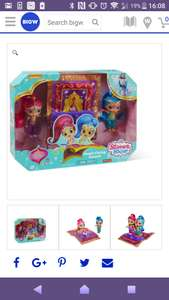 Shimmer and shine magic carpet instore at B&M for £30 (Mansfield)