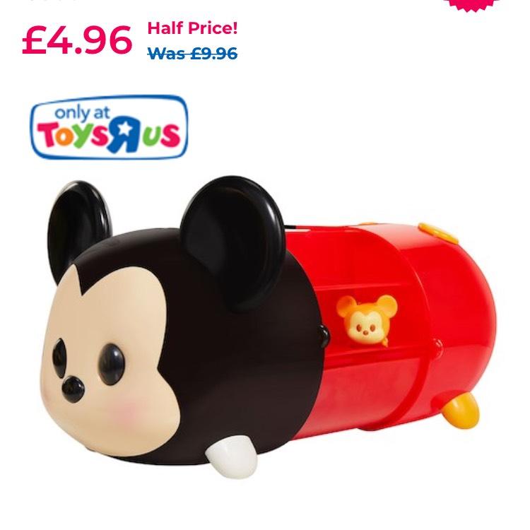 Tsum tsum case half price £4.96 c/c @ Toys R Us