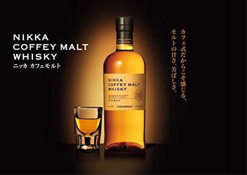 Nikka Coffey Malt, 70 cl - £48.86 - Amazon