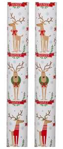 Red Reindeers Christmas Wrapping Paper 3m pack of 2 was £6.99 WH Smith Deliver to store free