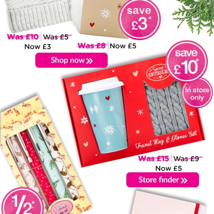 Travel mug and gloves gift set was £15 now £5 @ Superdrug (instore only)