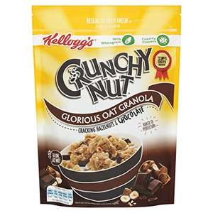 KELLOGGS CRUNCHY NUT GRANOLA £2 AMAZON PANTRY BUY 4 GET FREE DELIVERY FOR 1 BOX - Prime Exclusive