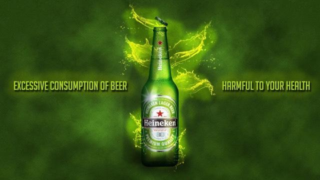 Heineken Lager 12x330ml from Sainsbury's £9.00