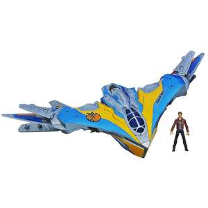 Guardians of the Galaxy Milano Spaceship toy at TJ Hughes for £2.98 + £3.99 P=P