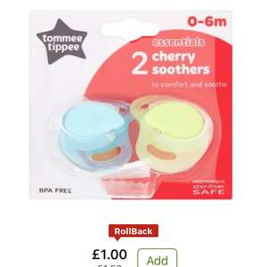 2x tommee tippee cherry soothers @ asda £1