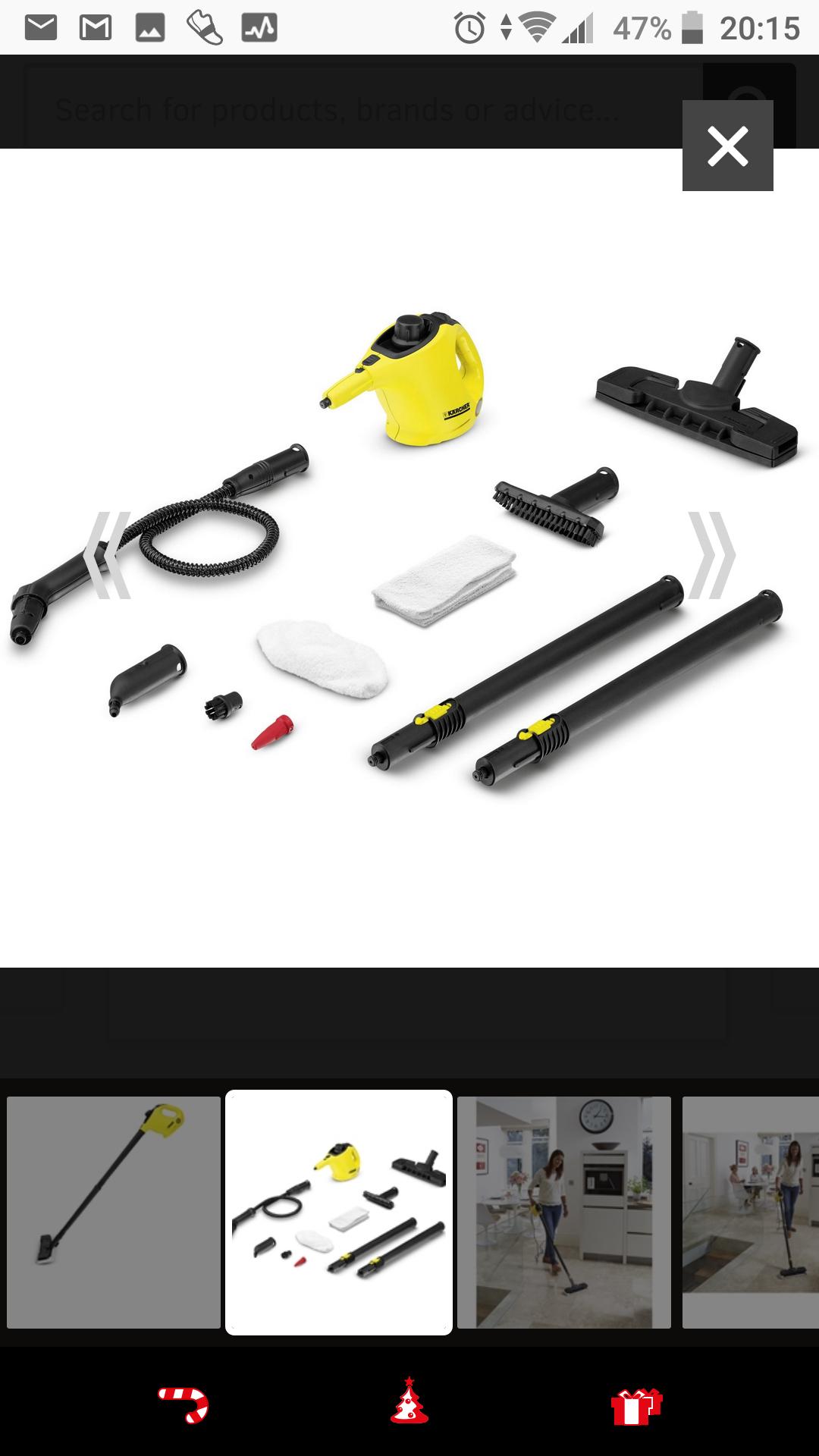 Kärcher sc1 steam cleaner - £30 @ Homebase