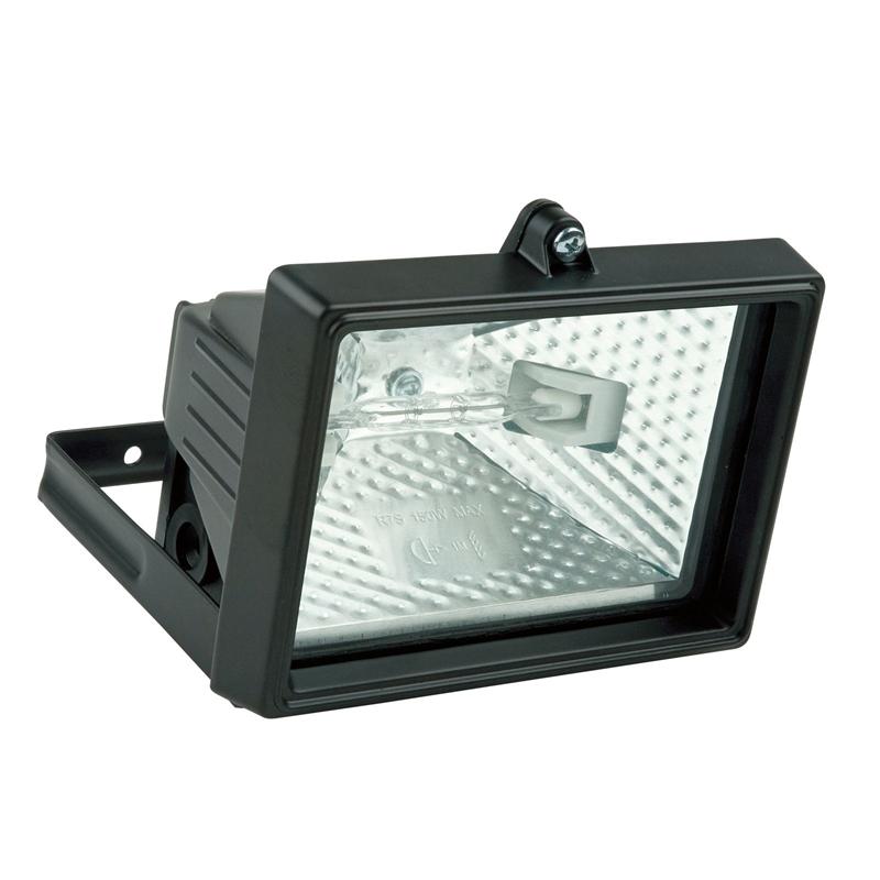 120W Value Floodlight - Black £1 at Homebase